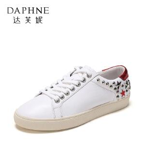 【达芙妮超品日 2件3折】Daphne/达芙妮旗下女鞋 春时尚简约小白鞋板鞋日常休闲平底单鞋女