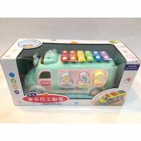 婴幼儿玩具 卡通汽车玩具音乐巴士手敲琴宝宝儿童早教益智礼盒装生日礼物 红色