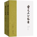 【新书店正版】曾国藩家书,曾国藩;李瀚章;李鸿章 校,中国书店出版社9787514913743