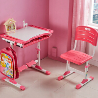 御目 学习桌 简约家用课桌椅写字桌小学生校园培训桌椅组合套装男孩女孩学习桌子椅子满额减限时抢礼品卡儿童家具