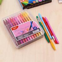 学生创意文具monami慕娜美3000纤维笔彩色中性笔0.3mm水性笔勾线水彩笔(6支装)