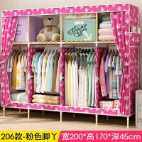 儿童衣柜简易简约现代经济型组装布衣柜实木牛津布艺柜子收纳衣橱 2米206款粉脚 有盖盒x1 2门