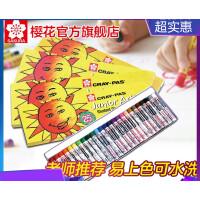 旗舰店SAKURA日本樱花牌可水洗幼儿园文具儿童重彩油画棒油画棒套装老师推荐小太阳油画棒25色蜡笔