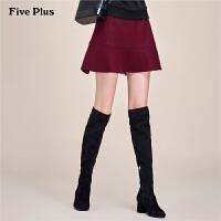 Five Plus女装羊毛呢半身裙荷叶边高腰A字裙短裙拼接纯色百搭