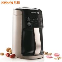 九阳(Joyoung)DJ13R-P10豆浆机破壁免滤容量1.3L智能全自动双预约 多功能 米糊机 辅食机 豆浆机