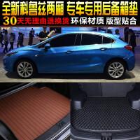 17款全新雪佛兰科鲁兹两厢专车专用尾箱后备箱垫子 改装脚垫配件
