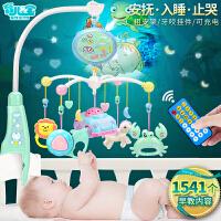 婴儿玩具0-1岁床铃男女宝宝益智音乐旋转摇铃床头铃