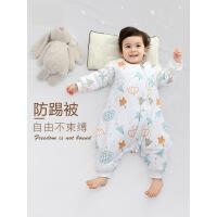婴儿睡袋春夏季薄款 宝宝纱布分腿睡袋 儿童空调房透气防踢被 y4q