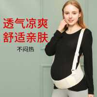 新款 托专用孕中期晚期孕妇带腰托薄款拖腹兜肚子拖腹带耻骨痛