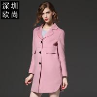 秋冬新款高端女装中长款西装领厚羊毛女士毛呢大衣外套 粉色