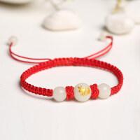 本命年十二生肖红绳手链 手工编织夜光珠男女情侣款手串配饰 红绳 夜光珠:兔