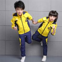 童装春季秋季男童女童运动套装学生服校服中小童长袖冲锋衣