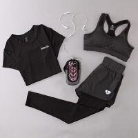 速干T恤透气吸汗瑜伽服健身跑步运动三件套装女 黑色三件套