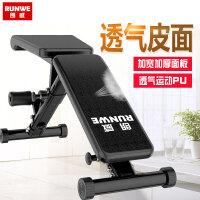 健身椅哑铃凳家用多功能仰卧起坐板腹肌健身器材可折叠卧推凳 1黑色