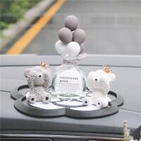 汽车饰品创意玻璃瓶车载漂亮仪表台气球摆件车内装饰摆设情侣礼物