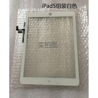 苹果平板电脑iPad5iPadair1外屏苹果平板A1474A1475A1822原装触屏 原装黑色单触摸