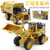 合金工程车玩具儿童男孩玩具小汽车挖掘机搅拌车铲车合金车模型