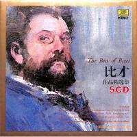 比才作品精选集(5CD)( 货号:77992257323)