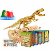 美乐儿童科学玩具*挖掘考古DIY拼装手工套装