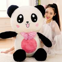 布娃娃创意女生日礼物公仔可爱毛绒玩具大号抱抱熊抱枕