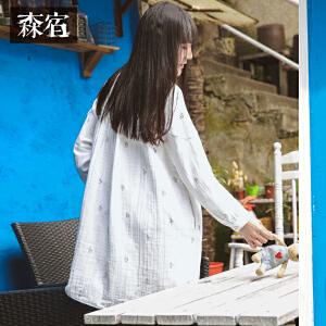 【低至1折起】森宿P麦田守望者秋装宽松复古印花立领纯棉纯色插肩袖连衣裙女
