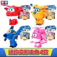 儿童节礼物奥迪双钻飞侠玩具变形机器人包警长四只套装mini版益智玩具车玩具 男孩