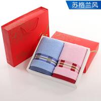 棉毛巾礼盒套装2条装婚庆寿回礼商务广告福利logo定制绣字批�l 73x33cm