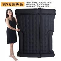车载充气床垫SUV后备箱气垫床中后座旅行床睡垫气垫车震床SN2674