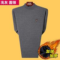 韩观中年男士毛衣男加绒加厚冬季中老年毛衫男圆领线衫男装爸爸针织衫