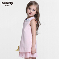 ochirly kids欧时力童装女童2017新款刺绣娃娃领连衣裙5J02083680