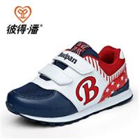 彼得潘童鞋男童春季新款儿童运动鞋 休闲潮鞋小孩鞋 P265