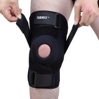 护膝运动登山4弹簧护膝护膑骨保护篮球爬山跑步骑行户外护具硅胶护膝奥力克斯 黑色款单只
