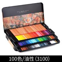 新品MARCO马可雷诺阿3100油性彩色铅笔 100色专业美术填色涂色彩铅,马可100色彩铅彩色铅笔, 马可3100-