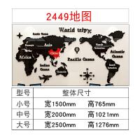 墙贴3d立体亚克力背景墙装饰墙面贴画墙壁沙发电视墙贴纸 2449地图-白色+红+黑色