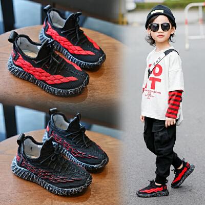 童鞋男童鞋秋季鞋子中大童春秋款男孩椰子鞋