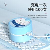 桌面吸尘器学生橡皮擦吸屑机可充电迷你电动微小型usb清洁器自动kb6