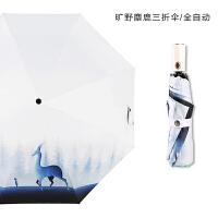 三折叠全自动雨伞防晒遮阳伞黑胶晴雨两用女太阳伞森系小清新创意 三折全自动晴雨伞