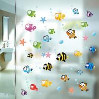 玻璃门墙贴纸浴室衣柜装饰儿童房卡通墙贴画自粘卫生间防水瓷砖贴
