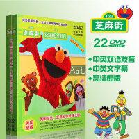 芝麻街英语启蒙学习幼儿童早教育英文原版动画片DVD视频碟双语版