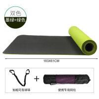 tpe瑜伽垫初学者瑜珈健身垫加厚加宽加长运动防滑俯卧撑垫无味毯 6mm(初学者)