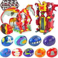 三首蛟龙暴瘦变形蛋铠甲飞龙地狱三头蛇爆兽猎人玩具天炎战龙
