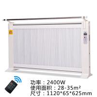 碳纤维电暖器家用墙暖节能省电移动速热碳晶取暖器壁挂式电暖气片