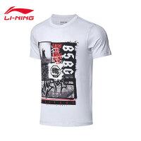 李宁短袖T恤男士新款篮球系列吸湿纯棉运动衣短装夏季运动服AHSN051