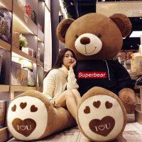 熊�公仔抱抱熊熊娃娃抱抱熊玩偶大�公仔泰迪熊�布娃娃抱枕女孩可�酃沸苊��q玩具大熊