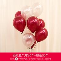 结婚用品婚房装饰气球创意儿童生日派对婚礼场景布置婚庆汽球批�l