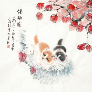 北京美协会员 当代工笔画画家 凌雪《猫趣图》