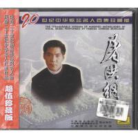 二十世纪中华歌坛名人百集珍藏版-屠洪纲(超值珍藏版)CD( 货号:10019838200021)