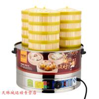 不锈钢蒸包炉电蒸锅商用小笼包蒸炉蒸包子机多功能大容量馒头机