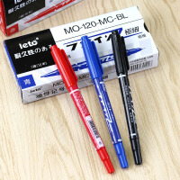 乐途双头记号笔儿童绘画勾线笔黑色小双头油性记号笔粗细办公用品