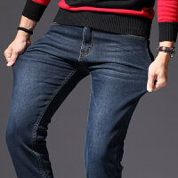 秋冬季牛仔裤男士修身直筒青年休闲宽松大码厚款弹力长裤子学生装
